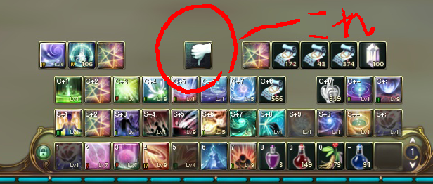 Aion0270.png