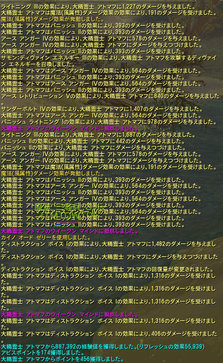 Aion0271.png