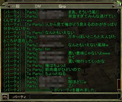 ScreenShot00326.png