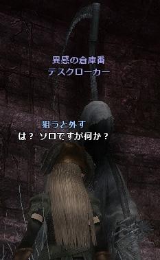 1_20120125194434.jpg
