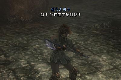 7_20120129225122.jpg