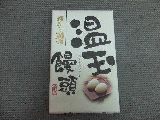 2009_11050202.jpg