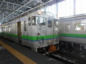 fc2-DSCN2952.jpg