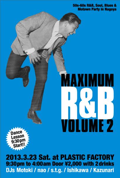 maximumrb2.jpg