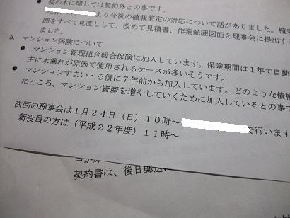 DSCF7101.jpg