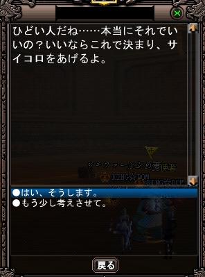 20091216(100枚にきめた)