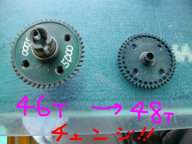 IMGP00560スパー