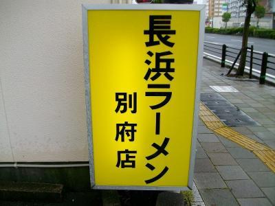 IMGP00830.jpg