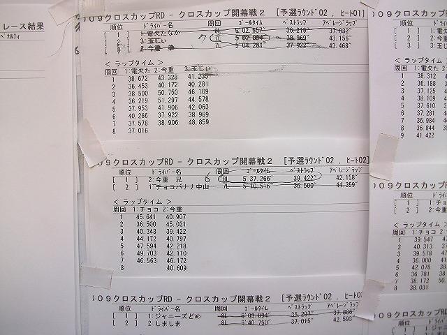 IMGP0285.jpg