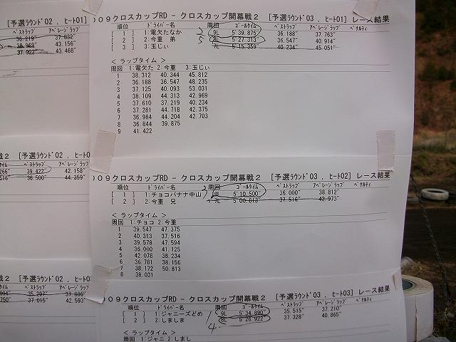 IMGP0286.jpg