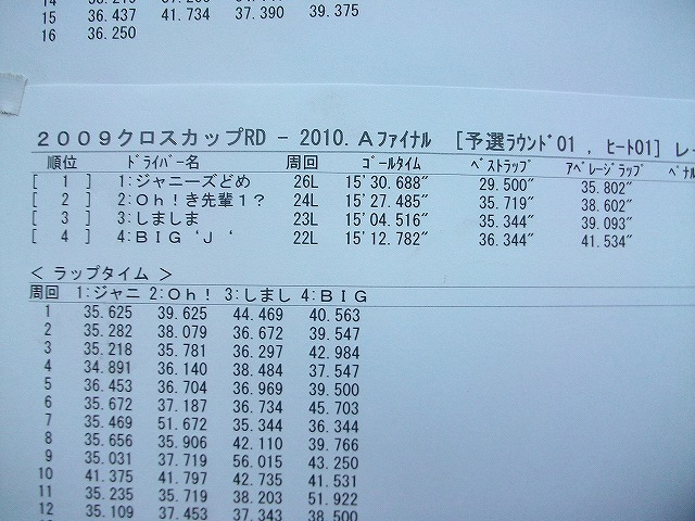 IMGP0506.jpg