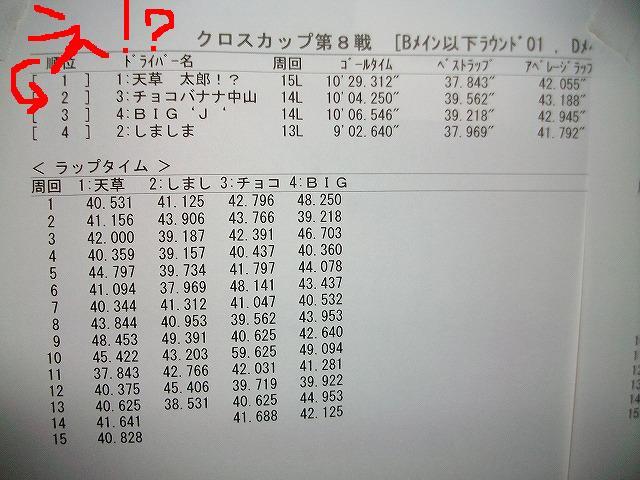IMGP0667.jpg