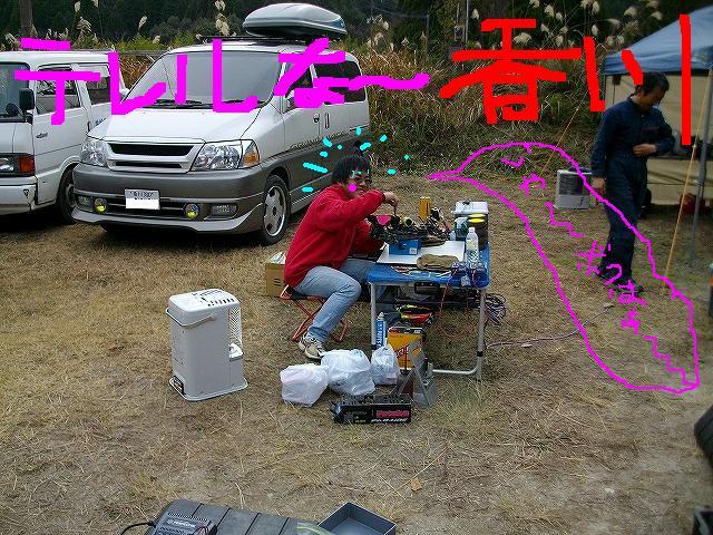 IMGP0696_20101219075324.jpg