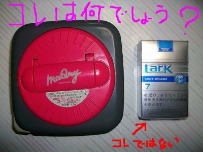 IMGP0757_20101222220642.jpg