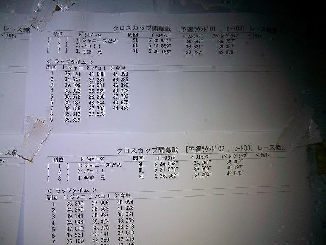 IMGP0835.jpg