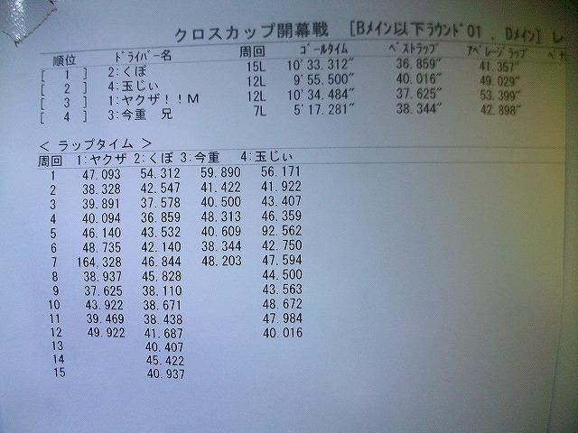 IMGP0837.jpg