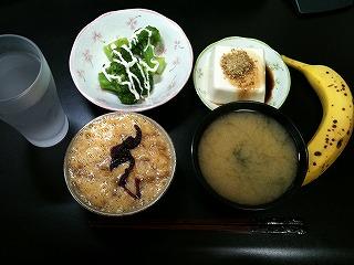 20101129-昼飯