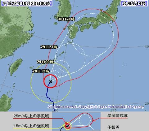 気象庁の台風予想図-20101028