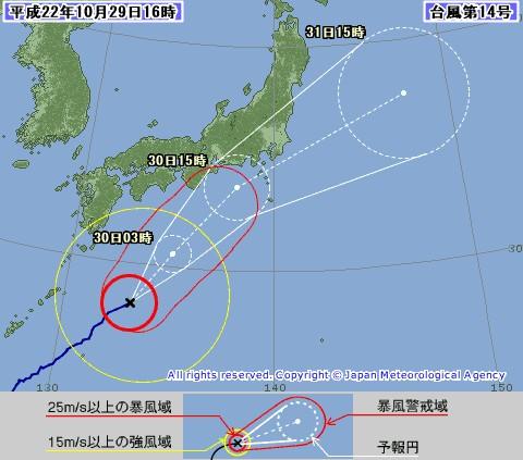 台風チャバの進路