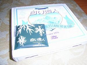 20100530昼-03