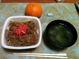 20101226-昼飯