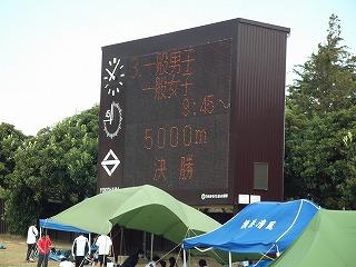 20110416-横浜市民陸上5000m-003