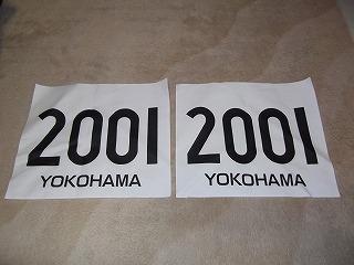 20110416-横浜市民陸上5000m-006