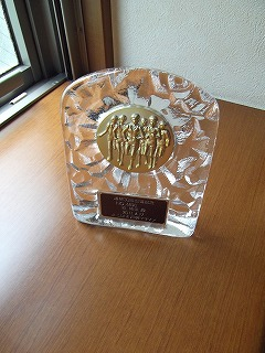 20110515-月例363-連続30回参加賞のクリスタル楯