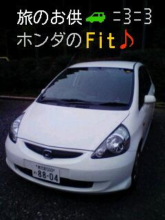 20100412211017.jpg