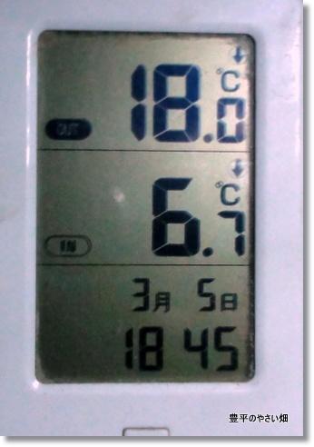 1-DSC08118.jpg
