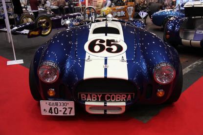 名古屋モーターショー2009 コブラ