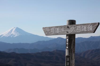 大菩薩の稜線からは富士が綺麗