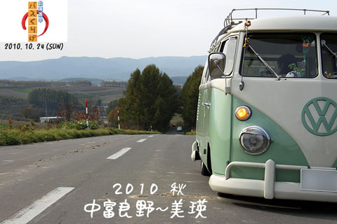 20101025IMG_5751.jpg