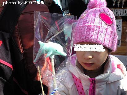 2011.01.10えべっさん出店CA391343