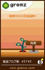 1271920972_09943.jpg