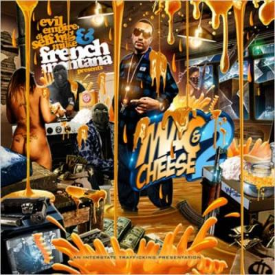 French Montana Ft. OJ Da Juiceman  Suga Shane#8211; Buy The Whole Thing [No DJ]