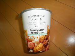 P2180038.jpg