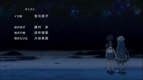 [Leopard-Raws] Shinryaku! Ika Musume - 09 RAW (TX 1280x720 x264 AAC).mp4_001340964
