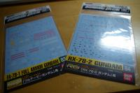 IMGP6305.jpg