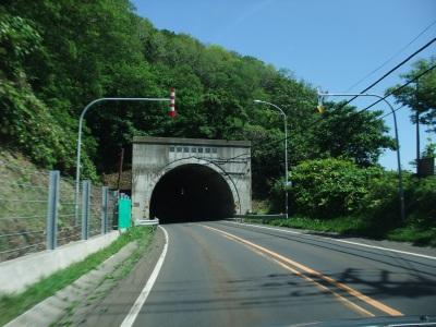 尾根内トンネル