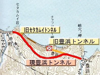 豊浜トンネル 地図
