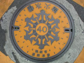 DSC00187_convert_20091109163559.jpg