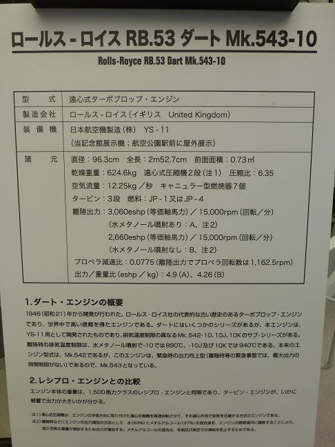 P1040207_20130117141357.jpg