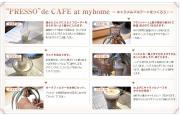 Presso-de-CAFE.jpg