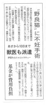 H251107_熱海新聞-1 a