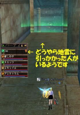 201001182230.jpg