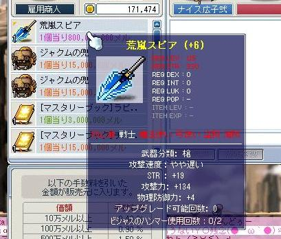 100629_230353.jpg