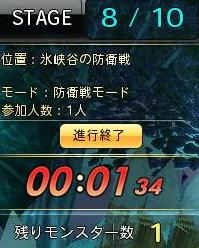 Dragonica1005022300130xx.jpg