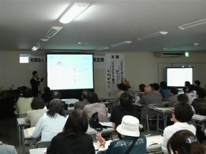 moblog_7226a5fe_convert_20100609152120.jpg