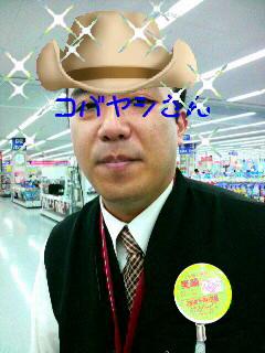 moblog_ba4adfe4.jpg